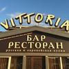 Ресторан Vittoria