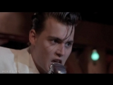 Плакса Cry-Baby James Intveld - King Cry-Baby