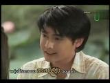 (на тайском) 49 серия КОНЕЦ Солнце за облаками (Таиланд, 2006)