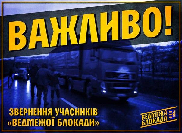 Возобновлены транзитные грузоперевозки между Украиной и РФ, - Мининфраструктуры - Цензор.НЕТ 5824