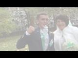 Самая классная свадьба ГОДА!!!!