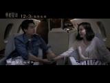 Клип на саундтрек фильма《怦然星动》/