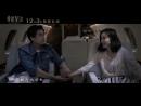 Клип на саундтрек фильма《怦然星动》/ Влюбиться как звезда (песня《心动》/ Биение сердца )