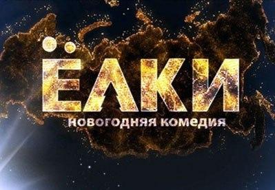 Вся Россия: Калининградская область онлайн - смотреть