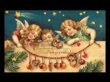 С Рождеством Христовым!Очень красивое поздравление.