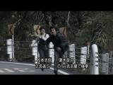 Объединенная Красная Армия / Jitsuroku rengô sekigun: Asama sansô e no michi (Япония, 2007). Часть 1