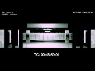 Mylène Farmer _ Xtended Tour 2012 _ Oui mais...non _ Backdrop Multi_Screens