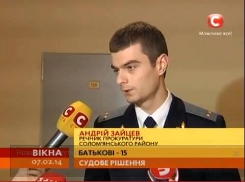 Генеральным прокурором должен быть украинец, я на этот пост никогда не претендовал, - Сакварелидзе - Цензор.НЕТ 6674
