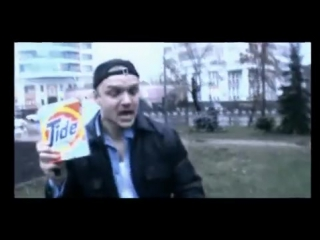 Владимир Епифанцев ТАЙД или отрубание головы