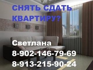 Частные объявления в барнауле о сдачи жилплощади марковские форумы ижевск частные объявления мебель