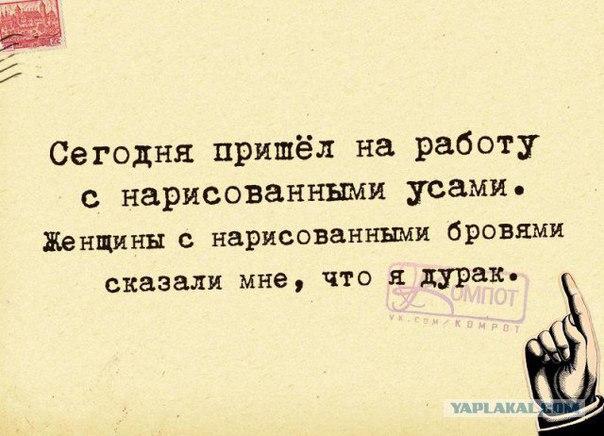 https://pp.vk.me/c629513/v629513844/3a21a/posbxNdBifg.jpg