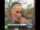Дед красавчик - [Веселые Кавказцы]