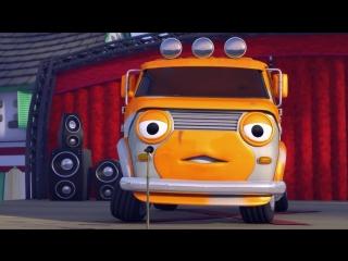 Олли Веселый грузовичок - Мультик про машинки - День города - Серия 46 (Full HD)