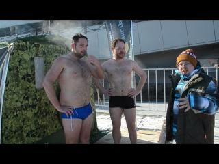 Отзыв о Мобиба Австралийских моржей участников ЧМ по зимнему плаванью