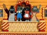 Кошкин дом (мультфильм, 1958)