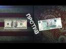 Доллар против рубля - Реальная рэп битва 1 by Саша N.G