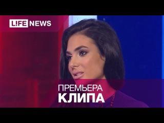 Премьера нового клипа Egine «Любовь - ошибка»