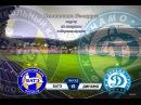 БАТЭ - Динамо Минск. FC BATE Borisov - FC Dinamo Minsk. LIVE