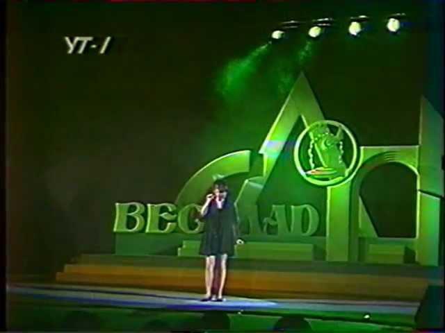 Всеукраїнський дитячий фестиваль Веселад-96 Заключний концерт. 1 част.