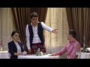 Однажды в России: Первое свидание