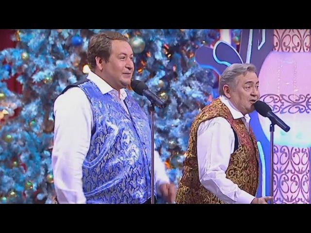 Юрий Стоянов и Станислав Дужников | Новогодний парад звезд
