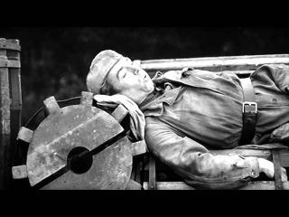 Туман - Хроника пикирующего бомбардировщика. 1967 г.