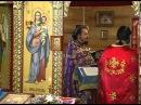 Божественная Литургия с пояснениями