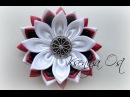 Как сделать многослойный цветок канзаши своими руками. Украшение на шапочку.