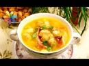 Родные не любят гороховый суп Приготовьте его по-новому! – Все буде добре. Выпуск 690 от 20.10.15