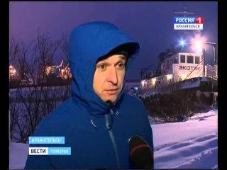 В транспортном сообщении между Реушеньгой и Архангельском начались большие проблемы