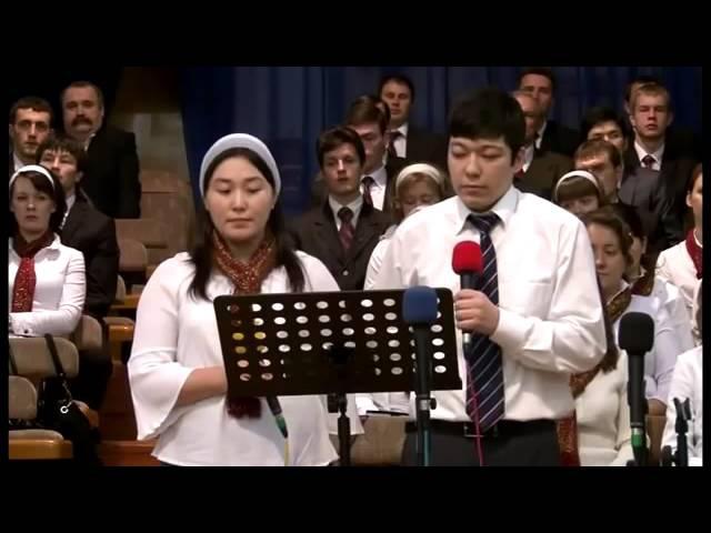 Казахи воспевают Рождество Иисуса из Назарета
