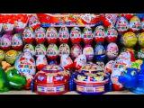 200 Киндер Сюрпризов Май Литл Пони Принцессы Диснея новая серия Маша и Медведь Свинка Пеппа