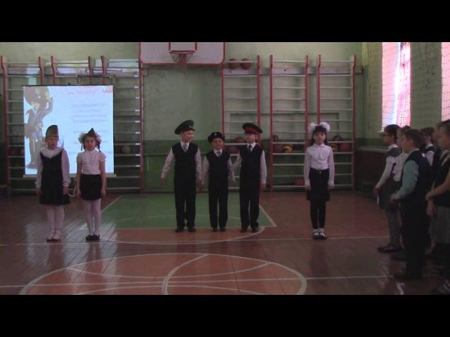 Три танкиста Выступление учащихся 2-х классов (МОУ Есаульская СОШ), 23 февраля