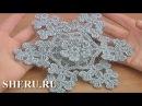 Crochet 3d Flower in Center Snowflake Урок 22 часть 2 из 2 Снежинка вязаная крючком