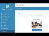 Как завести деньги на BeonPush,активировать депозит и получать деньги со структуры.