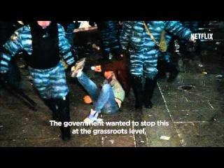 Трейлер фильма «Зима в огне: Украинская борьба за свободу»