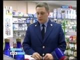 В Нарьян-Маре прокуратура и Роспотребнадзор проверили аптеки
