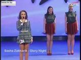ESC 2016 Belarus - Sasha Zakharik - Glory Night (National Selection)