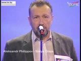 ESC 2016 Belarus - Aleksandr Philippov - Siniye Glaza (National Selection)