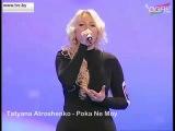 ESC 2016 Belarus - Tatyana Atroshenko - Poka Ne Moy (National Selection)