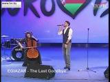 ESC 2016 Belarus - EGIAZAR - The Last Goodbye (National Selection)