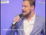 ESC 2016 Belarus - Amplituda Smelosti - Tolk (National Selection)