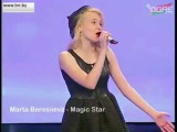 ESC 2016 Belarus - Marta Beresneva - Magic Star (National Selection)