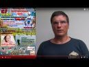 Дмитрий Салапин - приглашение на турнир РыбаLOVE 27.09.15