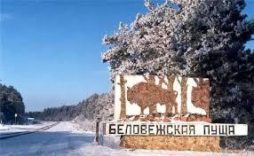 L2uw7LZSQnU Беларусь на Рождество 4 дня