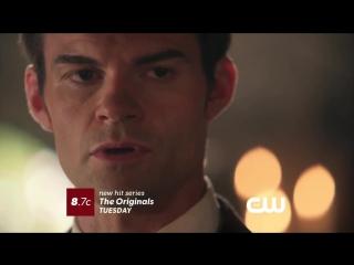 Древние/The Originals (2013 - ...) ТВ-ролик №2 (сезон 1, эпизод 5)