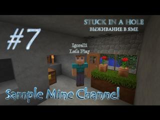 Minecraft 1.4.7 Stuck in a hole [Серия 7]