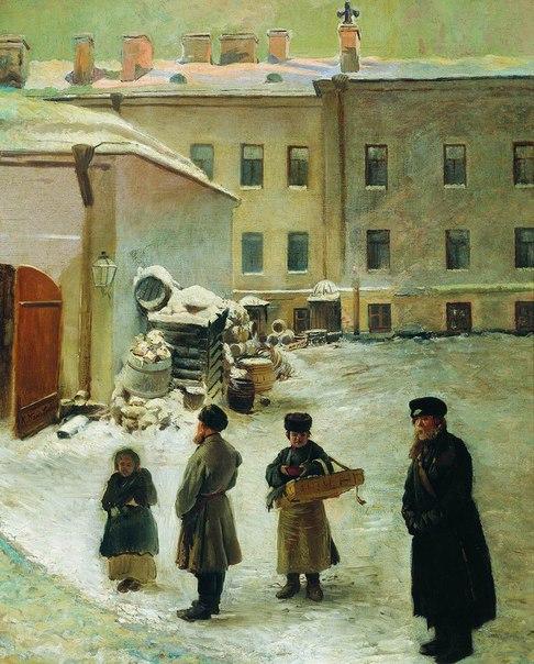 """Константин Егорович Маковский """"Петербургский дворик"""", конец 1850-х"""
