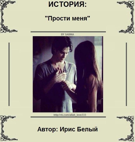 Кавказские интимные истории о любви 7 фотография