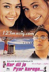 Каждое любящее сердце (2000)